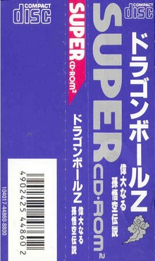 Spin card Nec PC Engine CD Rom